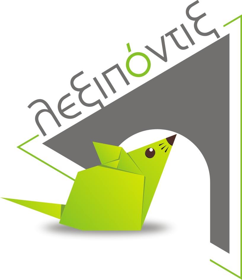Logo Λεξιπόντιξ